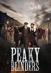 Peaky Blinders - ალესილი კეპები